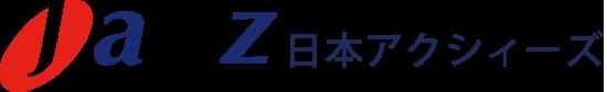 日本アクシィーズ